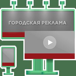 Бесплатная реклама в интернете где разместить в иркутске фил ван тип топ питомник цвергшнауцеров официальный сайт